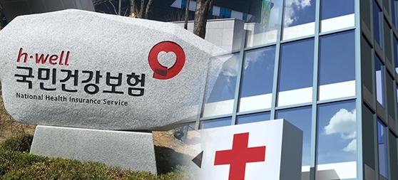 미국국적 4만5천명, 한국서 치료 받아…역대 최고.jpg