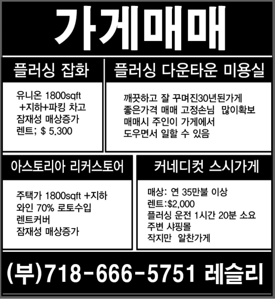 회사_가게매매5751.jpg
