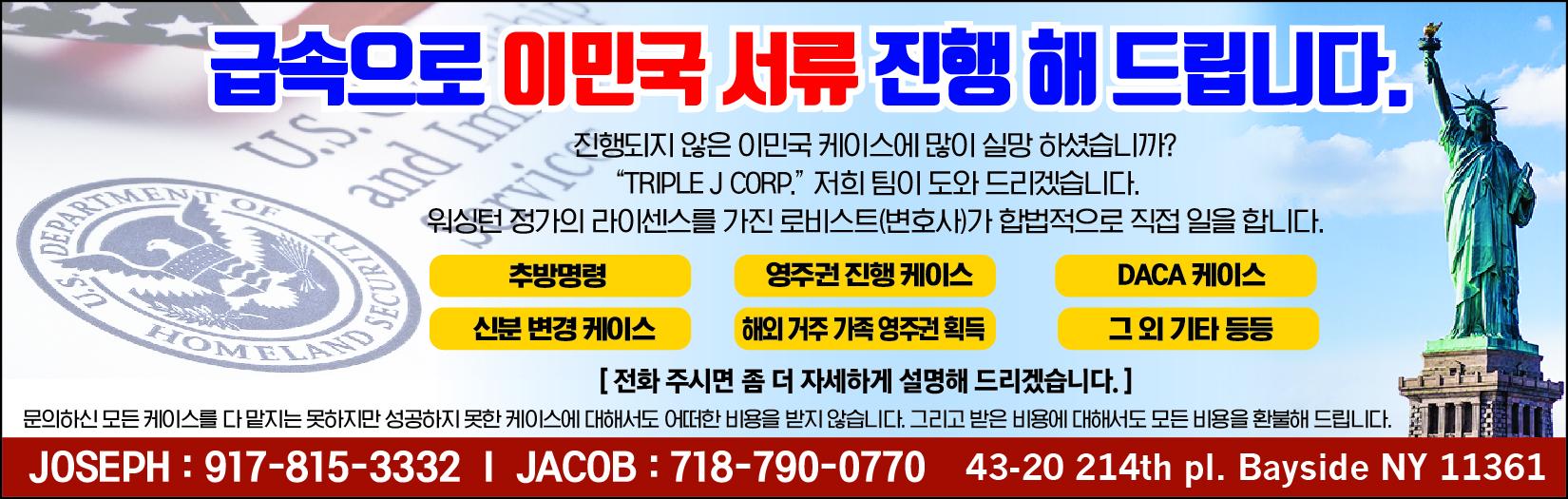 KakaoTalk_20201124_100107233.jpg