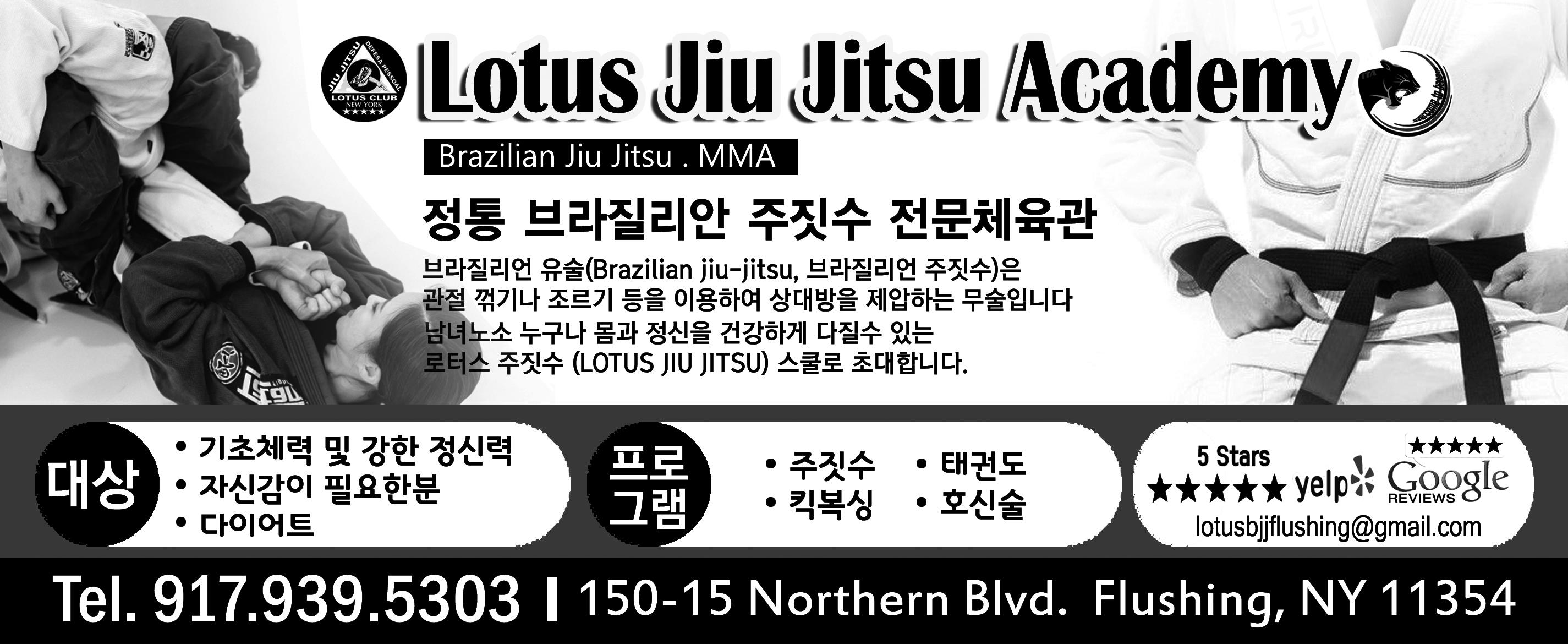 3B_Lotus Jin Jitsu Academy_092019.jpg