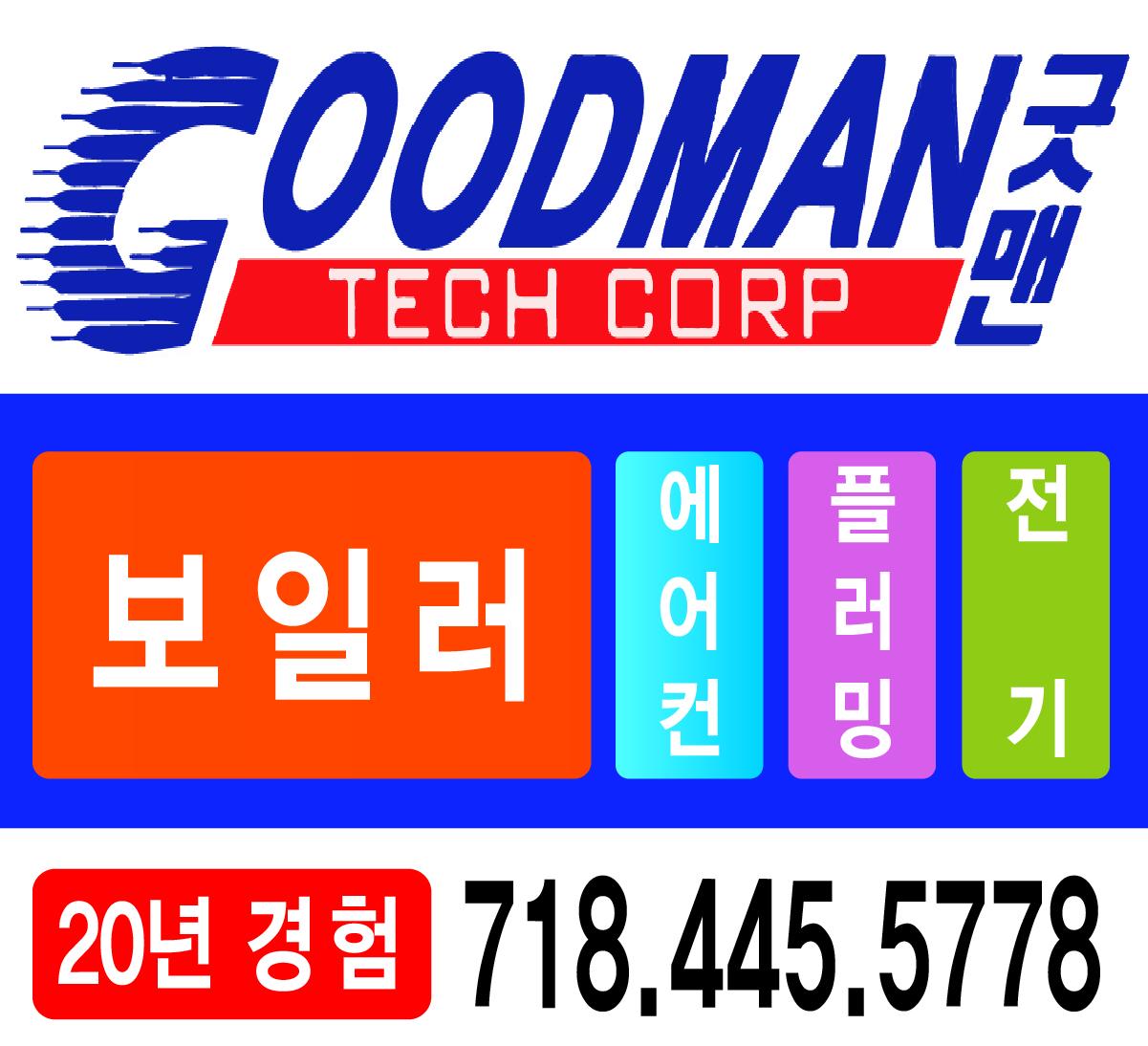 5778-6FC-핸디맨굿맨-실(111018)-02.jpg