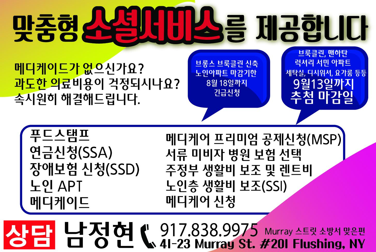 소셜서비스,남정연-02.jpg