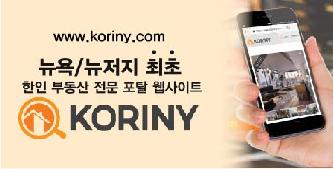 koriny-01.jpg