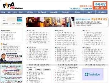 웹사이트.jpg