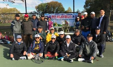 테니스.jpg