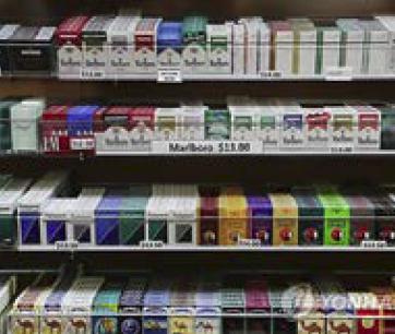 담배.png