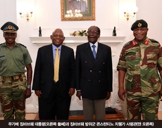 짐바브웨.jpg