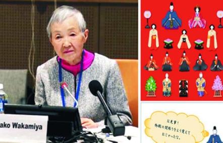 일본할머니.jpg