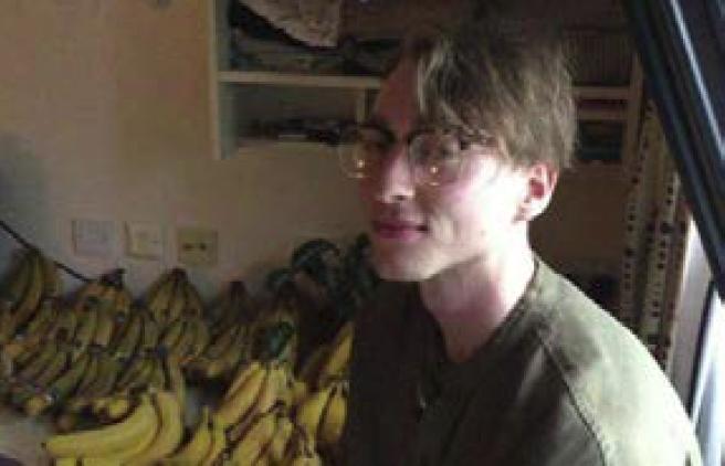 영국 바나나.png
