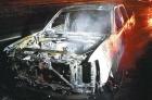 첫 주행 10분만에 불… 美전기차 스타트업 위기
