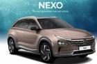 수소차 판매 1만대 넘긴 현대자동차…넥쏘, 유럽서 크게 호평